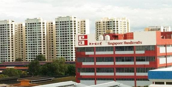 Singapore Handicrafts Building space for rent